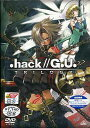 .hack/G.U. TRILOGY 【DVD】
