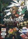 .hack/G.U. TRILOGY 【DVD】【RCP】