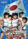 リングにかけろ1 日米決戦編 Round.1 【DVD】【RCP】
