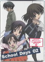 School Days 第2巻 【DVD】