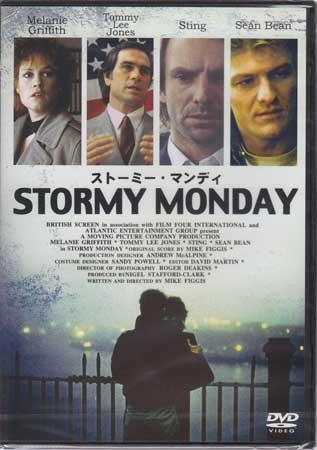 ストーミー マンディ 【DVD】【RCP】...:auc-sora:10073259