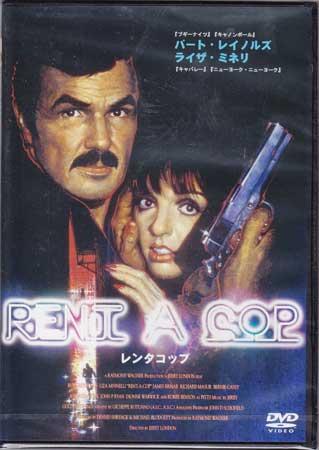 レンタコップ 【DVD】【RCP】...:auc-sora:10073255
