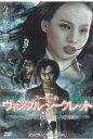 スー チー in ヴィジブル シークレット オリジナル ノー 【DVD】【ポイント10倍/10P03Dec16】