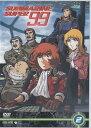 SUBMARINE SUPER99 Vol.2 【DVD】
