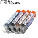 ◆【チョイス】BCI-7e 互換 プリンターインク 4色 チップなしCanon キャノン BCI-7eBK BCI-7eC BCI-7eM BCI-7eY 汎用インク■[PIXUS iP450 iP5200R iP7500 MP500 MP600 MP610 MP800 MP810 MP830 MP950 MP960 MP970対応] 10P13Dec13