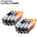 HP178XL 4MP 4色セット×2 残量表示 ICチップ付き 互換インク HP178XL 増量 hp プリンター Deskjet 3070A 3520 Officejet 4620 Photosmart 5510 5520 6510 6520 6521 CN684HJ CB323HJ CB324HJ CB325HJ 【3セット以上お買い上げであす楽対応】