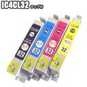 ◆【チョイス】 エプソン EPSON IC4CL32 セット ic32 ICBK32 ICC32 ICM32 ICY32 PM-A700 PM-A750 PM-D600 【レビューを書くよ!で送料無料】【3セット以上お買い上げであす楽対応】 互換 プリンターインク インクカートリッジ 10P13Dec13