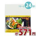 フジナップ 天ぷら敷紙(並口) 1ケース(500枚×24袋入)【天ぷら敷紙】