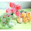 さくらんぼキャンディ15束(岩佐製菓)赤 黄 緑3色入=15束