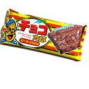 チョコ太郎1箱30枚入り(ピーナッツ入り)菓道...