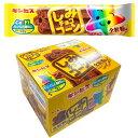【駄菓子】しみチョココーンスティック1箱30本入り(ギンビス)