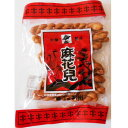 麻花兒(まふぁーる150g(長崎中華菓子)林製菓