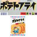 ポテトフライ(フライドチキン)4枚入x20袋(東豊製菓)