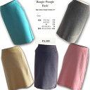 【当店オススメ】ノーマルスカート【サイズS・M・L寸あり】ジャージニット素材でキャメル・ネイビー・グレー・ピンク・水色の5色あり