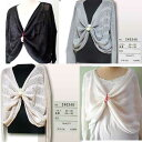 長袖ボレロ風メッシュ編みニットセーター(S・M・L寸あり)黒・グレー・白・ベージュの4色
