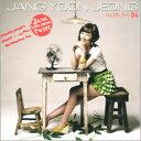チャン ユンジョン / ALBUM 04『JANG YOON JEONG TWIST』
