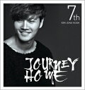 キム・ジョングク / 7集『JOURNEY HOME』KIM JONG KOOK 7th