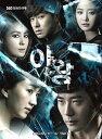 韓国ドラマOST / 『野王〜愛と欲望の果て〜』ヤワン