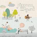 パク・ヘギョン / 『Happiness Rewind』