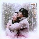 韓国ドラマOST / 『冬のソナタ』