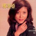 Artist Name: P - チョン・フニ / 『鄭薫姫 BEST』(1992年編集ベスト)