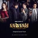 韓国ドラマOST /『恋する泥棒 〜 あなたのハート、盗みます』(MBC土日ドラマ)
