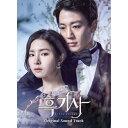 [初回ポスター(丸めて同梱)付] 韓国ドラマOST / 『黒騎士』 (BLACK KNIGHT) [2CD](KBS2水木ドラマ)
