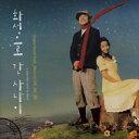 韓国映画OST / 『天国からの手紙』
