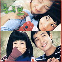 韓国映画OST / 『ハーブ』