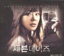 韓国映画OST / 『セブンデイズ』