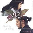 韓国映画OST / 『悲夢 Himu』ピモン
