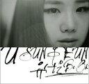 艺人名: P - ユ・ソンウン / 『Be OK』(mini 2013)