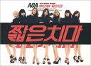 AOA / FIFTH SINGLE ALBUM『ミニスカート』(2014)