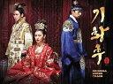 韓国ドラマOST / 『奇皇后 - ふたつの愛 涙の誓い』(MBC月火ドラマ) キファンフ