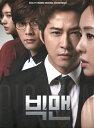 韓国ドラマOST / 『BIG MAN』ビッグマン