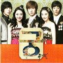 韓国ミュージカルOST / 『宮-クン-』[CD+公演パンフのセット]2010年東方神起ユノ主演キャスト盤 [超稀少]