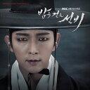 イ・ジュンギ&チャンミン[東方神起]主演ドラマOSTVDCD6563