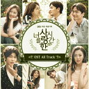 韓国ドラマOST / 『君を愛した時間』(SBS週末ドラマ)*メール便不可サイズパッケージ