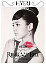 [[ポスター3種付け)(丸めて同梱)付] GIRL'S DAY / 『Love』Second Album [ヘリ バージョン]