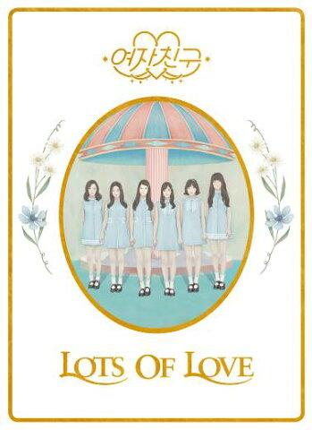 ヨジャチング[GFRIEND] / 1st ALBUM『LOL』 (Lots of Love)