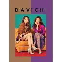 [初回ポスター(丸めて同梱)付き] DAVICHI(ダヴィチ)/『50 X HALF』 (mini 2016)