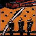 Free Jazz - 梅津和時, キム・ソクチュル, ジャマラディーン・タクマ, キム・デレ, パク・ピョンウォン/Dancing Winds - 風舞