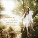 DAVICHI / Love Delight