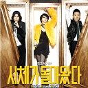 韓国映画OST / 『Over my dead Body』死体が帰って来た