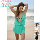 【再値下げしました】AGUA DOCE アグアドーセ ブラジリアン水着 無地 ワンピース ドレス カシュクール ad-13320