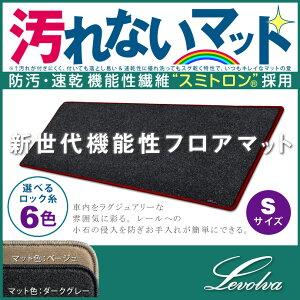 Levolva������������䵡ǽ���饰�ޥåȡ�����/�ߥ˥Х�3���ܡ��ڼ�ư�֡�����ѥ��ȥ���������/LVHL-001S