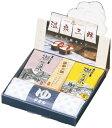 【温泉三昧 ぶらり旅セット】バス/風呂/ギフト/景品/記念品