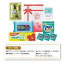 【クリーンライフスタイルセット】ギフト/贈り物/お歳暮