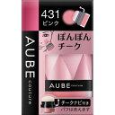【定形外可能】花王ソフィーナ AUBE couture オーブクチュール ぽんぽんチーク ピンク 431