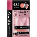 【定形外可能】花王ソフィーナ AUBE couture オーブクチュール ぽんぽんチーク ピーチ 432